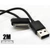 Cabo Samsung USB A-Macho - Tablet 1,0 Metros Lelong - P1000 - P1000 - 2700